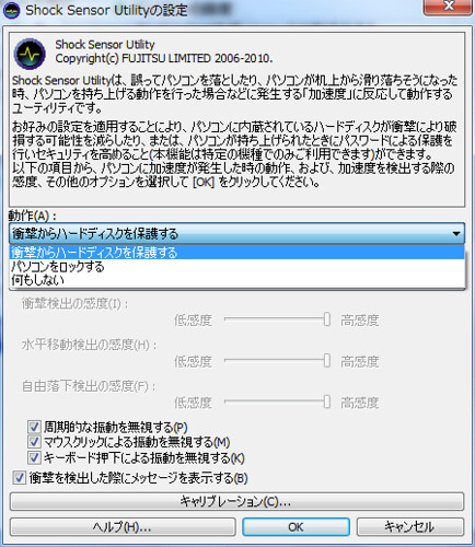 2011-06-20_2256