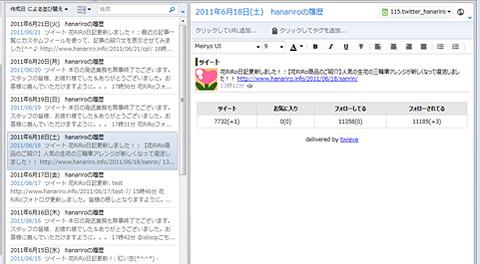 20110622_h9