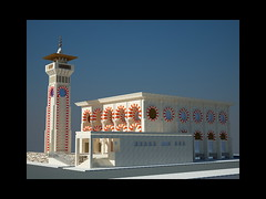 Farkhar Mosque- Architect Hashmat Moslih -moslihh (moslihh) Tags: travel party sun black art nature architecture sunrise freedom good islam free mosque east rise masjid kabul kandahar herat jihad khorasan turkmen uzbek balouch khurasan zameen pashtoon hashmat hazarah moslih moslihh hashmatallah farkhar tajick pashtune norestani khorasanzameen