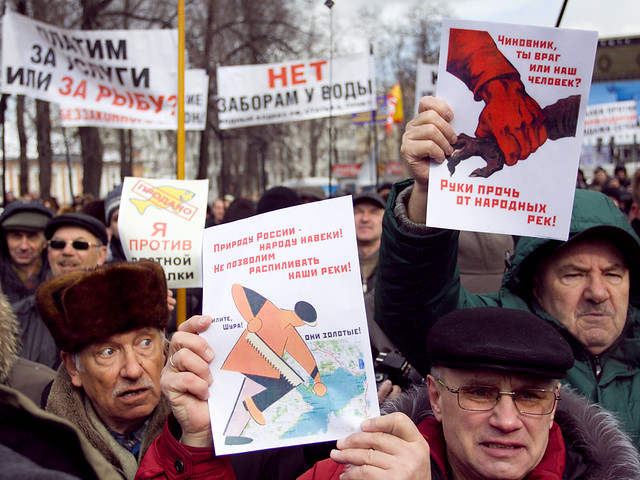 Amateur fishermen on meeting in Moscow against payments for amateur fishing on rivers, lakes and seas, 26Mar2011