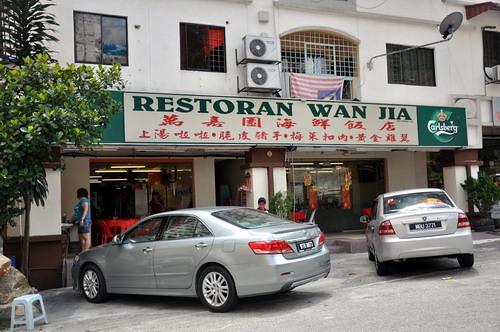 Wan Jia Restaurant
