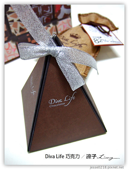 Diva Life 巧克力 8