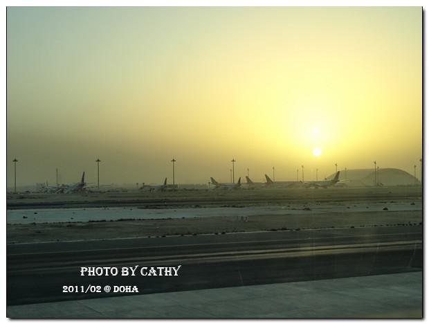 Qatar airline-7