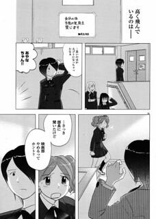 ささめきこと 画像8