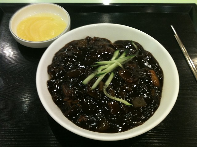 Jjajangmyeon for lunch
