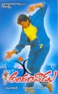 Andarivadu Telugu Movie