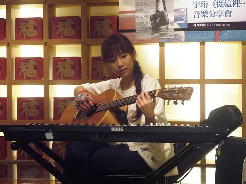 20110409宇恆《從這裡到那裡》音樂分享會@夢時代誠品
