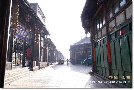 20110412_ChinaShanXi_3222 f