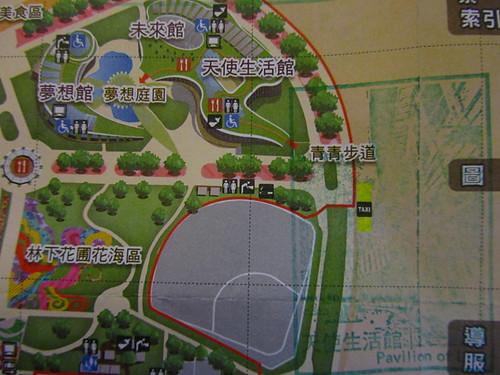 2011台北花博-紀念章-4.jpg
