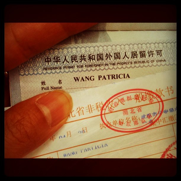 Fieldwork: yes! After 3 weeks of running around, I have my permanent residency card! 长住证 done!