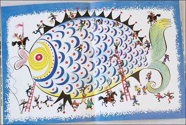 Великанская рыба