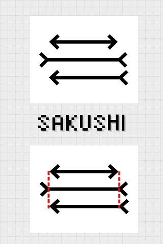 sakushi-錯視.jpeg