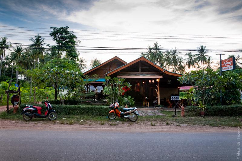Neng's Restaurant