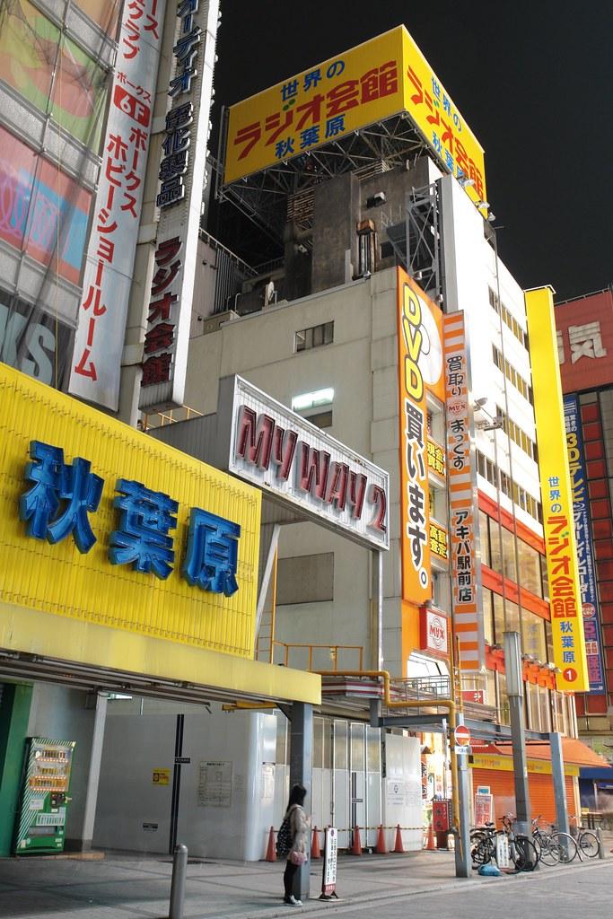 Rebuilding of radio-kaikan, Akihabara