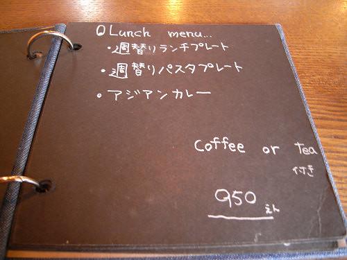 Cafe OMO屋@広陵町-11