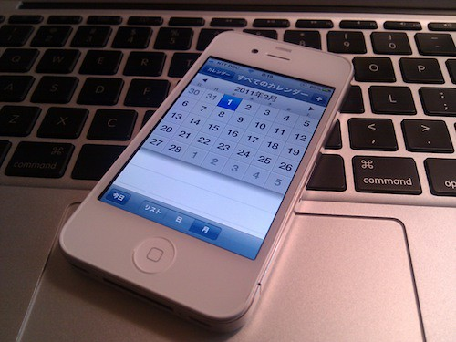 iphone-cal