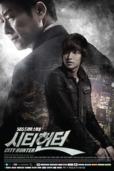 City Hunter (Korean Drama 2011)