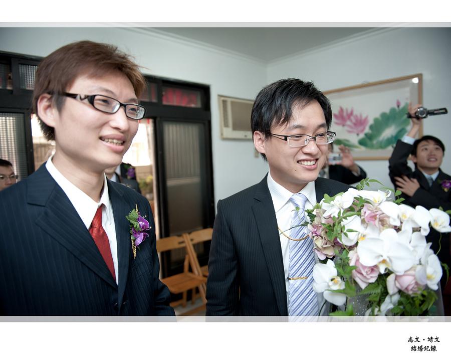 志文&靖文_26
