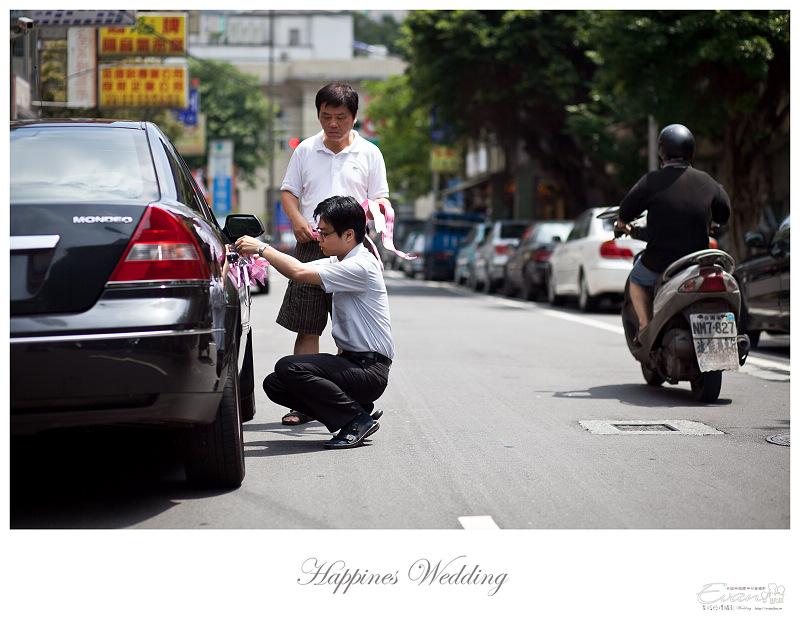 [婚禮攝影]承澤&佩蓉 婚禮紀錄_034