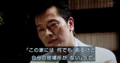 "NHKドラマ「下流の宴」 塾長 said ""この家には 何でも あるけど 自分の居場所が ない」って。"""