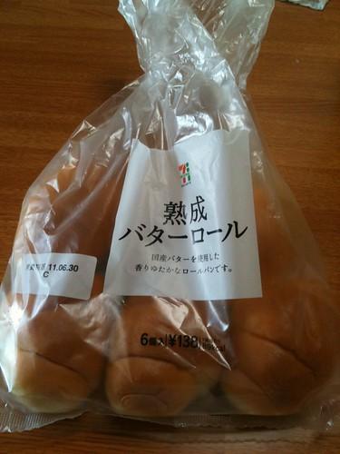 セブンイレブンのパン