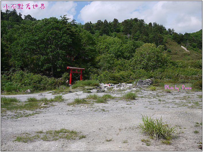 玉川溫泉大噴湯岩盤浴-08.jpg