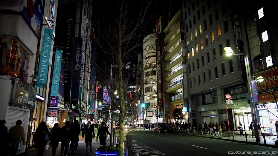 Tokyo Power Outages