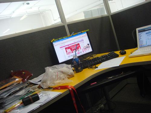 辦公桌在北京