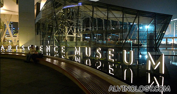 Entrance to the ArtScience Museum
