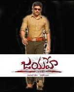 Jayahey Telugu Movie