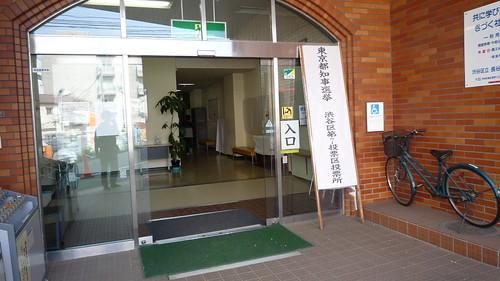 東京都知事選挙 2011