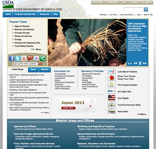 USDA Screenshot