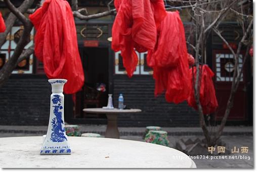20110411_ChinaShanXi_1448 f