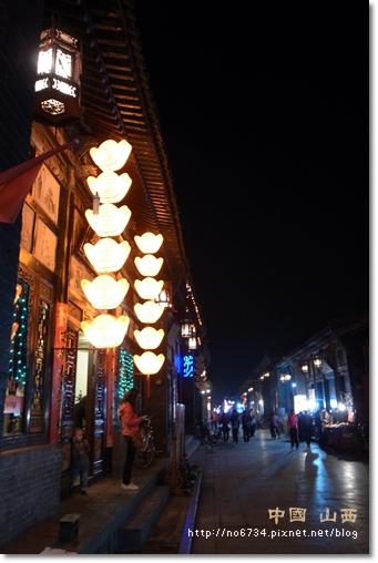 20110411_ChinaShanXi_3160 f