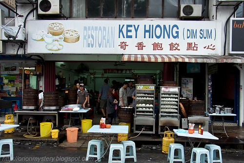 key hiong in taman megah, dim sum RIMG0951 copy