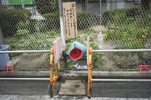 2011.03.09.177 大阪市西成区萩之茶屋 M9 Sn28a#