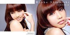白石涼子 画像12