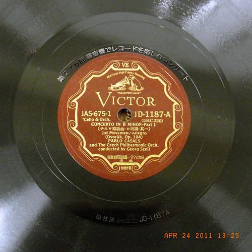 【蓄音機の音】聴きませんか - 第276回 蓄音機でレコードを楽しむコンサートから《ドヴォルザーク:チェロ協奏曲ニ短調 第1楽章から第1面》