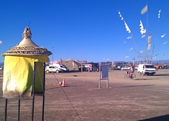 Mesh Potato Phone Booth at Afrikaburn