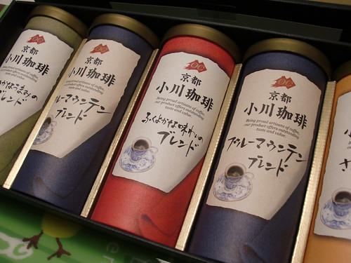 京都の実家から小川珈琲のブレンド詰め合わせ
