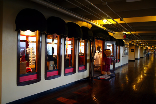 Queen Mary - Former Radio Telephone Room - Promenade Deck