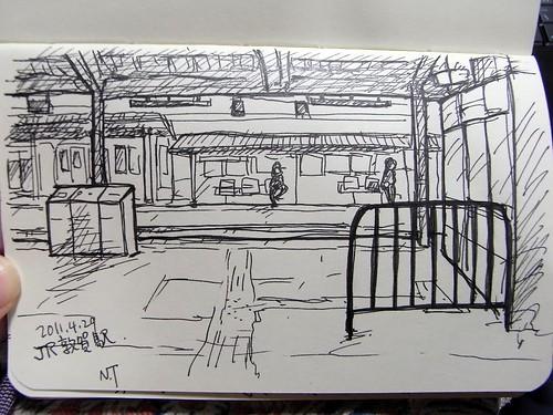 JR敦賀駅ホーム Tsuruga Station