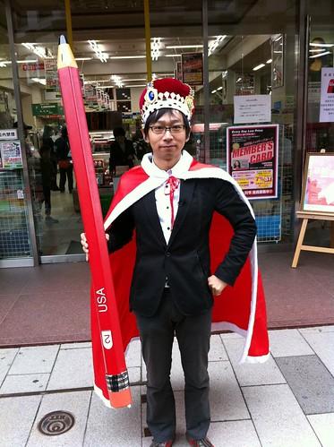 yajiuma_bunguo