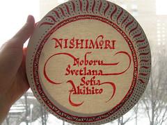 Табличка на дверь для русско-японской семьи | Door tablet for Russian-Japanese family