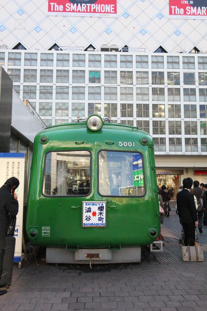 Shibuya Guide (2)