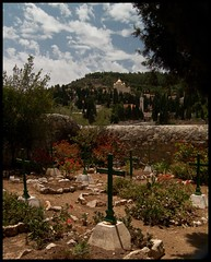 Church Of The Sisters Of Zion, Ein Kerem where the third concert will take place