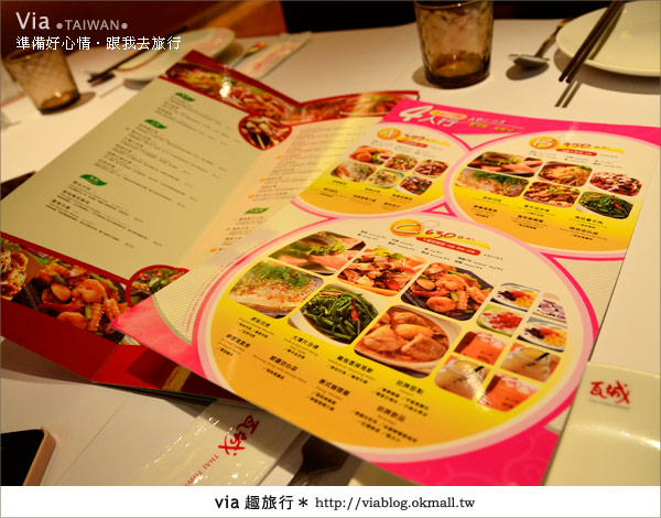 【泰國料理餐廳】泰好吃~台中瓦城泰國料理3