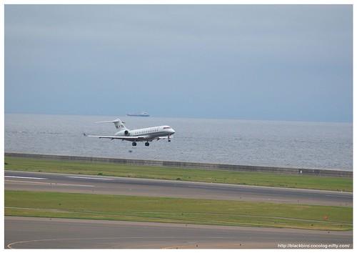 Airplane #03