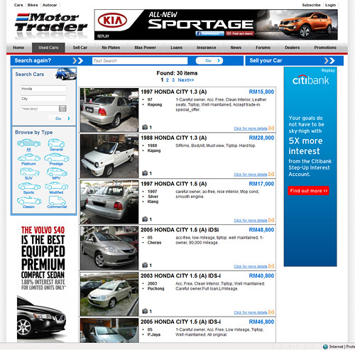 New Motor Trader Search Functions