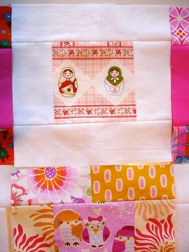 Scrap Quilt Blocks - Matroyshka Block